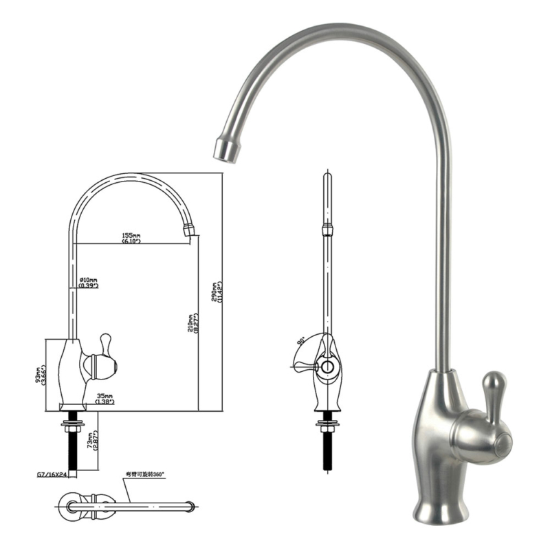 chilled filtered water tap